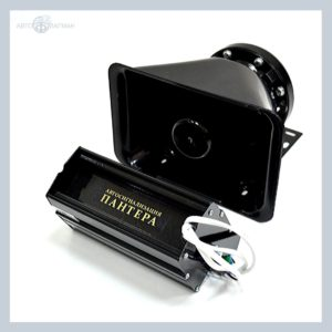 Подкапотный VIP-сигнал Пантера 100W
