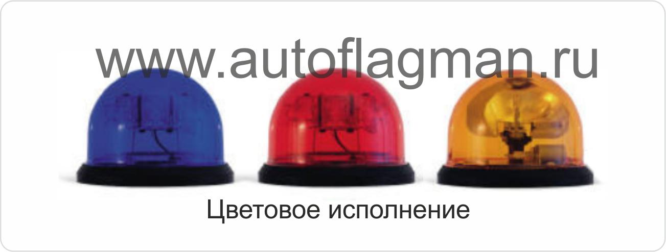Сигнальный проблесковый маяк «Агент»