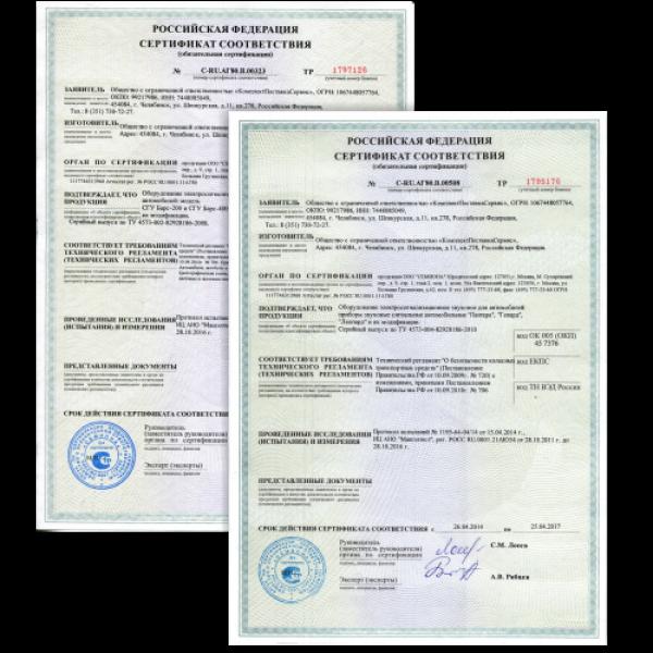 sertifikatu